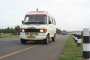 Highway Ambulance Service